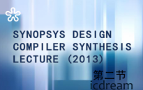 课程名称:Synopsys Vcs Basic tutorial